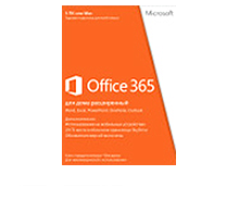 Microsoft CSP Office 365 Cloud
